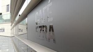 Café Ezra at Hotel La Tour