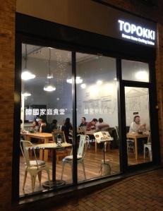 Topokki Korean Hurst Street Birmingham