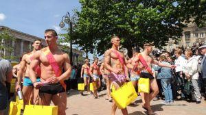 Selfridges Naked Men Birmingham Pride 2013