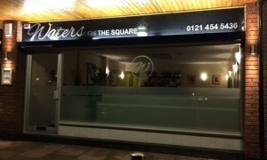 Out In Brum - Waters On The Square - Exterior