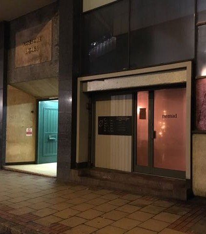 Out In Brum - Nomad - Exterior