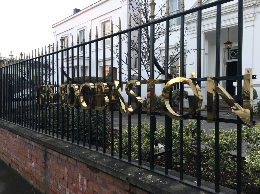 Out In Brum - The Edgbaston - Sign