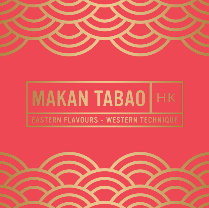 Logo gold text and design on bright red background reading Makan Tabao HK - Eastern Flavours - Western Technique